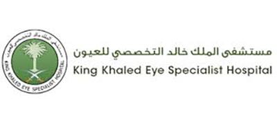 king-khaled-eye-sh
